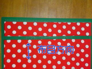 ミニーちゃんスカート★その2★裁断編