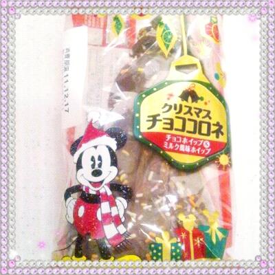 クリスマスチョココロネ