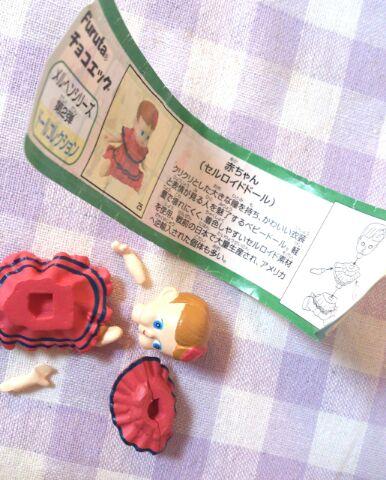 ガチャガチャ人形